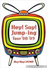 Hey! Say! JUMP-ing Tour 08-09