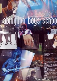 Abingdon boys school - JAPAN TOUR