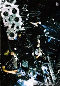 ONE OK ROCK Yononaka Shredder 2008