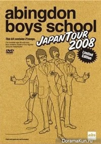 Abingdon boys school