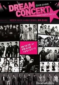 Dream Concert 2010