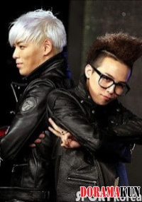 GD & TOP - High High MV Making