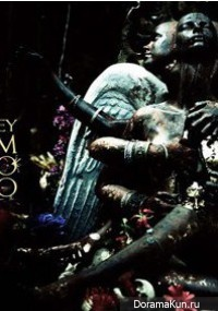 DIR EN GREY - DUM SPIRO SPERO Limited Edition