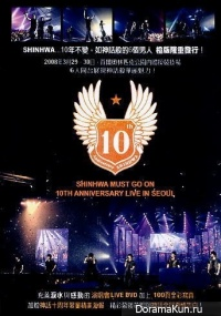 Shinhwa 10th Anniversary Concert In Seoul 2008