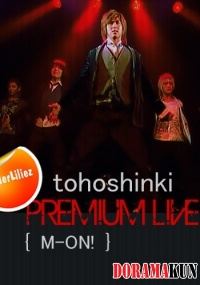 DBSK / TVXQ / Tohoshinki - M-ON! - Premium Live 2006