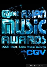 Asian Music Awards 2009