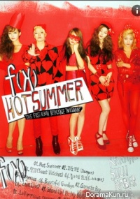 f(x) Hot Summer MV Making