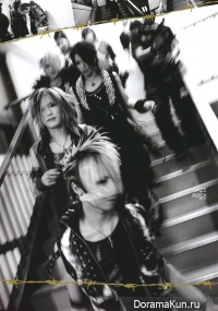 THE GazettE - GAZEROCK Festival in Summer 2008 - BURST INTO A BLAZE