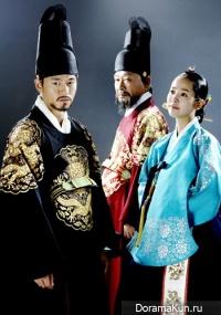 Yi San - King Jeong Jo