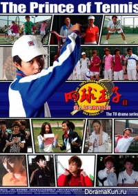 The Prince of Tennis 2