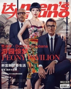 Fan Bingbing, Domenico Dolce and Stefano Gabbana Для Men's Uno 07/2011