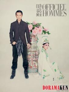 Han Geng Для L'officiel Hommes 08/2011