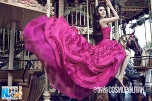 Fan Bingbing Для Cosmopolitan 08/2011