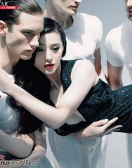 Fan Bingbing Для Harper's Bazaar China 08/2009