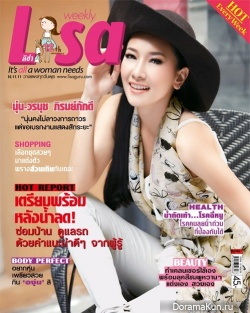 Nune Woranuch on the cover of Lisa Weekly, Nov. 2011