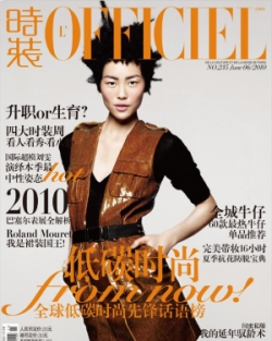 Liu Wen Для L'OFFICIEL China June 2010