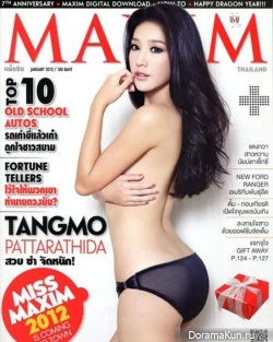 Tangmo Pattarathida in MAXIM Magazine, January 2012