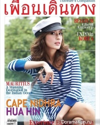 Aff Taksaorn Для Traveller's Companion magazine December 2011