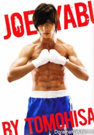 Yamashita Tomohisa для Ashita no Joe Official book