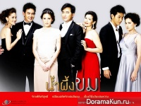 Chatchai Plengpanich, Janie Tienphosuwan и др. Для Bitter Honey (Lakorn)