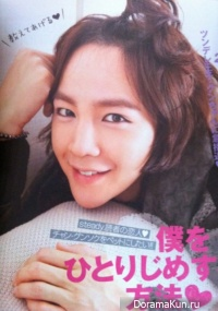 Интервью Jang Geun Suk для STEADY Magazine
