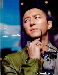 Интервью HanGeng для Trends Health: шесть историй (февраль 2012)