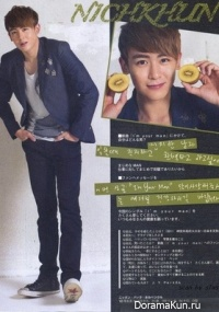 Интервью Nichkhun (2PM) для Women's Weekly Magazine (ноябрь 2011)