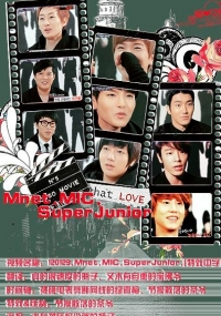 Mnet MIC with Super Junior