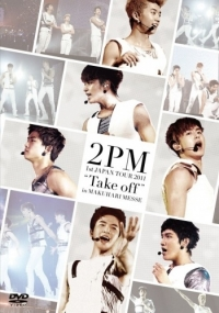 2PM First Contact In Japan
