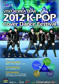 Cover Dance Festival in Russia - Sistar