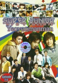 Yeoyoomanman – Super Junior
