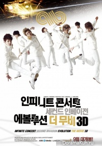 INFINITE - Second Invasion Evolution The Movie 3D