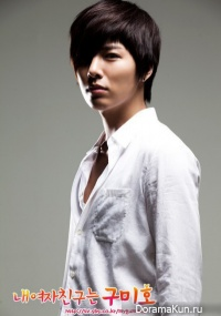 Interview with No Min Woo