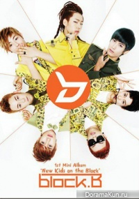 Block B - The STAR
