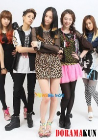 Interview with f(x)