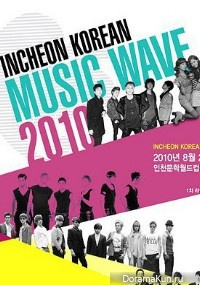 Incheon Korean Music Wave 2010