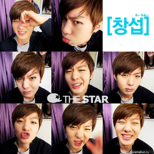Interview with BTOB - THE STAR