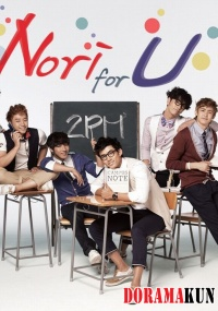 One Point Korean - 2PM