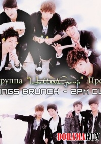 TBS King's Brunch - 2PM