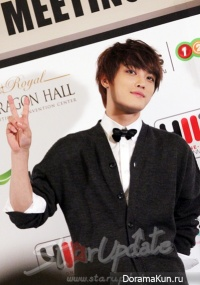 Kim Jae Joong Asia Tour Fan Meeting In Thailand