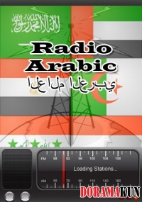 KBS WORLD Radio Arabic