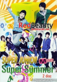 Super Junior Super Summer