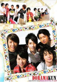 Interview with Arashi