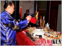 Китай. Культ умерших предков.