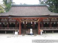 Isonokami Shrine. 石上神宮.