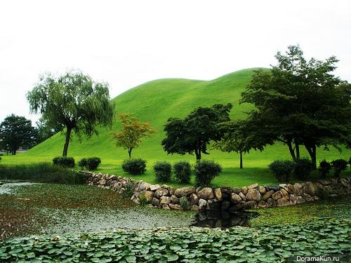 Парк Тумули