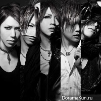 The Gazette - Back Drop Junkie