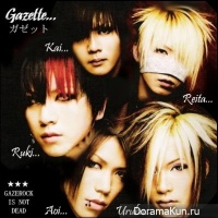 The GazettE - Doro Darake no Seishun