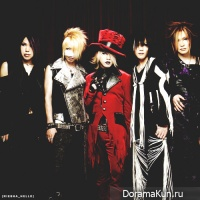 The GazettE - Akai One Piece
