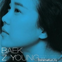 Baek Ji Young - I Hate
